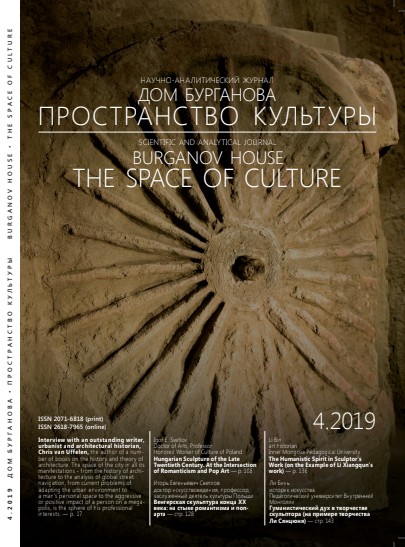 Space of Culture 4 2019 cover